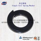 직류 전기를 통하기 DIN127 용수철 자물쇠 세탁기