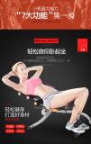 Hot Gym Fitness Pack seis ejercitar cuidado en casa, Piscina cubierta Gimnasio packs de seis de la atención de la Venta (T-1002NA)