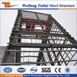 Venda a quente de aço leve depósito de Estrutura de aço Casa prefabricadas