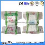Аттестованная устранимая пеленка с самым низким ценой от изготовления Quanzhou