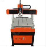 中国の小さい金属CNCのルーターの石か真鍮か鋼鉄彫版機械