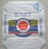 食糧、化学薬品、肥料の使用のクラフト紙のPE PPのブロックの底弁袋
