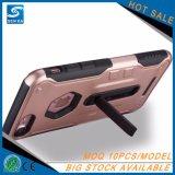 5ケースのSamsungのための保護取り外し可能なカスタマイズされた電話箱カバー