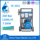 200bar 21L/Min elektrische Druck-Unterlegscheibe