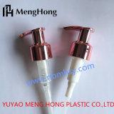 Dispensador de cosméticos da bomba de loção de plástico