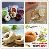 Машина упаковки подушки хлеба Bagel супер качества полноавтоматическая сделанная в Китае