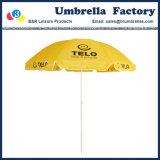 [بورتبل] [سون] ظل مظلة مع علامة تجاريّة أسود [180كم]