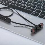 Металл резвится шлемофон магнитного наушника наушника Sweatproof наушников Bluetooth стерео беспроволочный для мобильного телефона