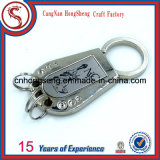 最も新しいCustomized Sport Running Craft 3D Keychain