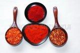 China-Paprika-Puder (60-220asta) mit Qualität