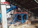 Шредер оборудования охраны окружающей среды промышленный бумажный