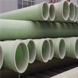 FRP GRPのガラス繊維の合成のエポキシ樹脂ポリエステル配水管