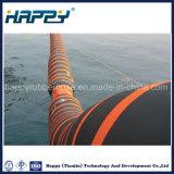 Морской промышленности всасывающий шланг с плавающей запятой