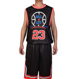 バスケットボールのジャージーのロゴデザイン最もよい綿の卸売はバスケットボールジャージーに人を配置する