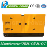 Standby power 100kw/125kVA Soundproof power Electrical Diesel generator set with Shangchai Sdec engine