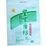 2,5 kg 5kg 10kg Chine matériau non tissé sac plastifié