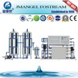 江門の自動飲料水純粋な水天然水処理機械