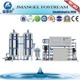 Jiangmen automático de agua potable el agua pura de la máquina de procesamiento de agua mineral.