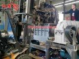 Desfibradora de papel del alambre de Ragger de la cuerda del embalaje