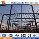 デッサンが付いている高力鉄骨構造の構築の鉄骨構造の倉庫