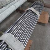 ニッケルラウンドバー ASTM B572 ハステロイ合金 X