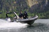船外モーターを搭載するLiya 6.6mのガラス繊維の膨脹可能な肋骨の漁船