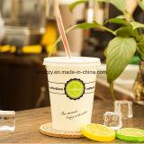 Best Seller desechables logo impreso en papel de pared simple tazas de café