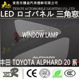 LEDのトヨタVellfireホンダOdyseeyのための自動車の窓ライトロゴのパネル・ランプ