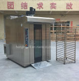 パン屋機械32皿のガス販売のための回転式ラックオーブン