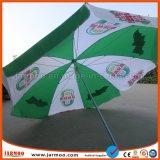Parasol extérieur en aluminium de vente chaud