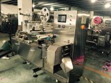 フルオートマチックの切断および包む機械