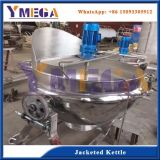Lleno de vapor de 300 litros de acero inoxidable revestido Industrial cocinar hervidor de agua