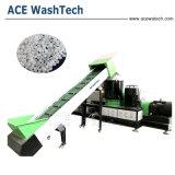 Гранулятор для пластмассовых PP/BOPP/PE/HDPE/LDPE переработки