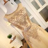 Robe de soirée en gros bon marché de dames d'usager de demoiselle d'honneur d'or