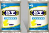 洗浄力がある粉のパッキング機械Dxd-420fを洗浄するOPP/CPP袋Vffs