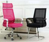 매니저를 위한 접대실 메시 의자