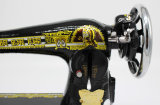 Máquina de coser domésticas mariposas Feiren interno con el tipo de pedal