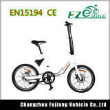 Bike коромысла миниый BMX зеленой силы электрический