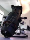 150W Licht Leko van het Profiel van het gezoem het Lichte Ellipsoïde voor Theatrale Verlichting