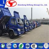 경트럭 판매를 위한 작은 덤프 트럭 화물 트럭