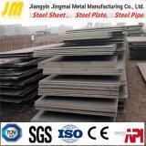 Ss400/A36 laminadas en caliente laminado en frío/ms de la placa de acero al carbono