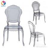 합성 수지 Belle Chair Hly-Bl017 아크릴 연회 결혼식 공주