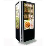 """55 """"スマートなTVの適用範囲が広い屋外広告の屋外LCD表示"""