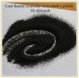 中国の工場高品質の石炭/Cocount /Woodは粒状か粉または円柱状の作動したカーボン基づかせていた