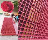 プラットホーム、&Decorationを囲う通路のためのFRPの高力形成された格子