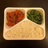 [كبت] [بكينغ كنتينر] صندوق لأنّ وجبة غداء