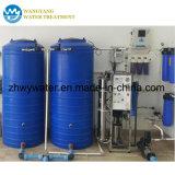ROのプラント塩気のある水処理装置