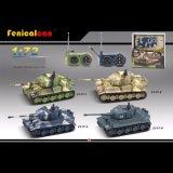 1/72의 7개의 기능을%s 가진 소형 전기 작은 모델 RC 탱크 장난감