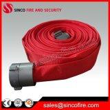 消火ホースのアダプターが付いている消火活動システム消火ホース