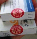 Caixa de Medicina pílula farmacêutica máquina de rotulação de Canto